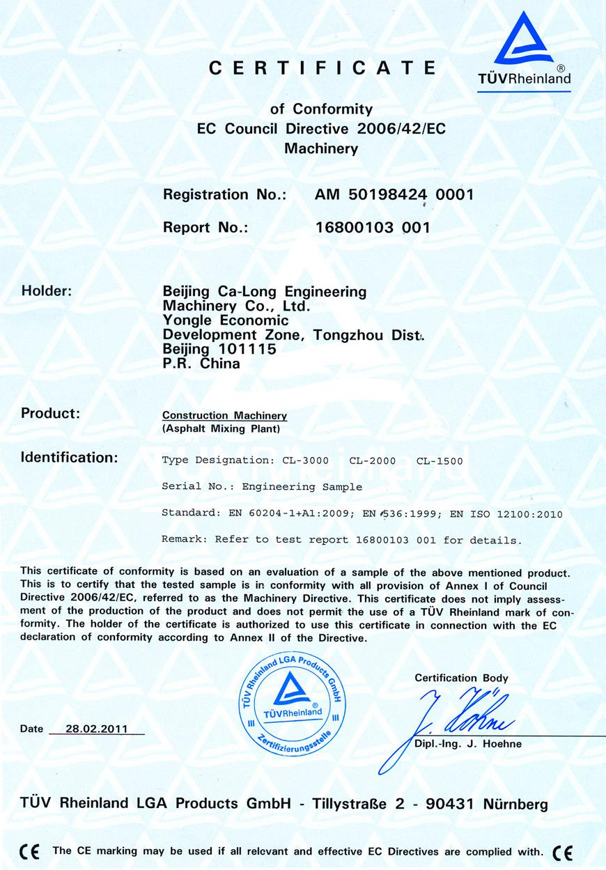 Сертификат EC Council Directive 2006/42/EC Machinery
